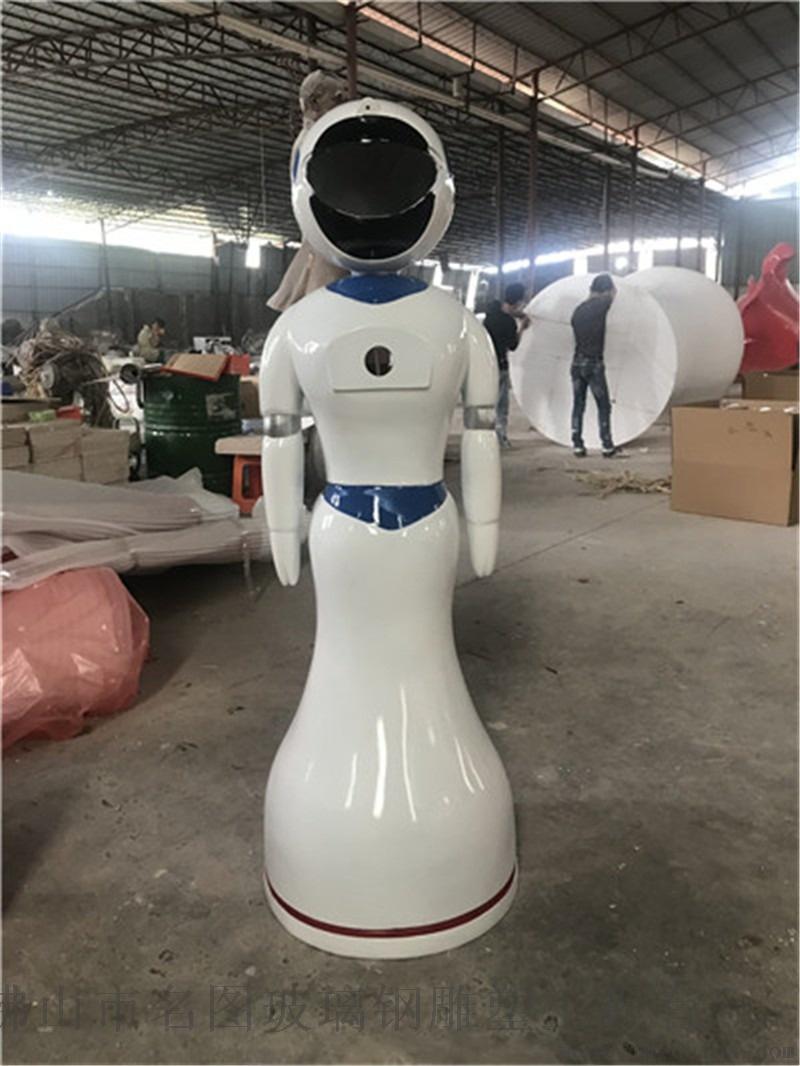 佛山玻璃钢机器人外壳雕塑 专业机器人外壳雕塑定做110081055