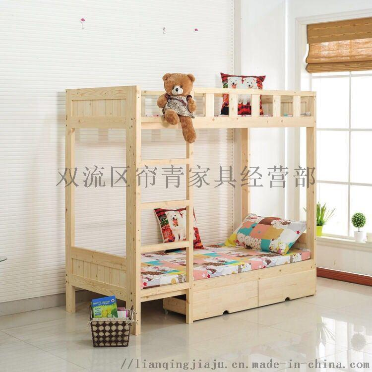 成都实木公寓床厂家供应耐用环保四川学生床厂家142367245