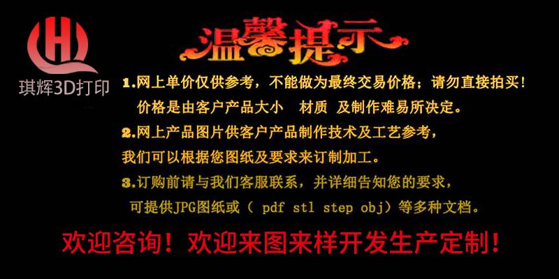 3D打印佛像模型佛教类手板模型红蜡打印3D佛像155169545