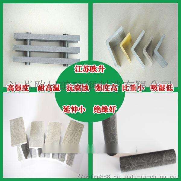 玻璃钢型材物美价廉-「江苏欧升」130339275