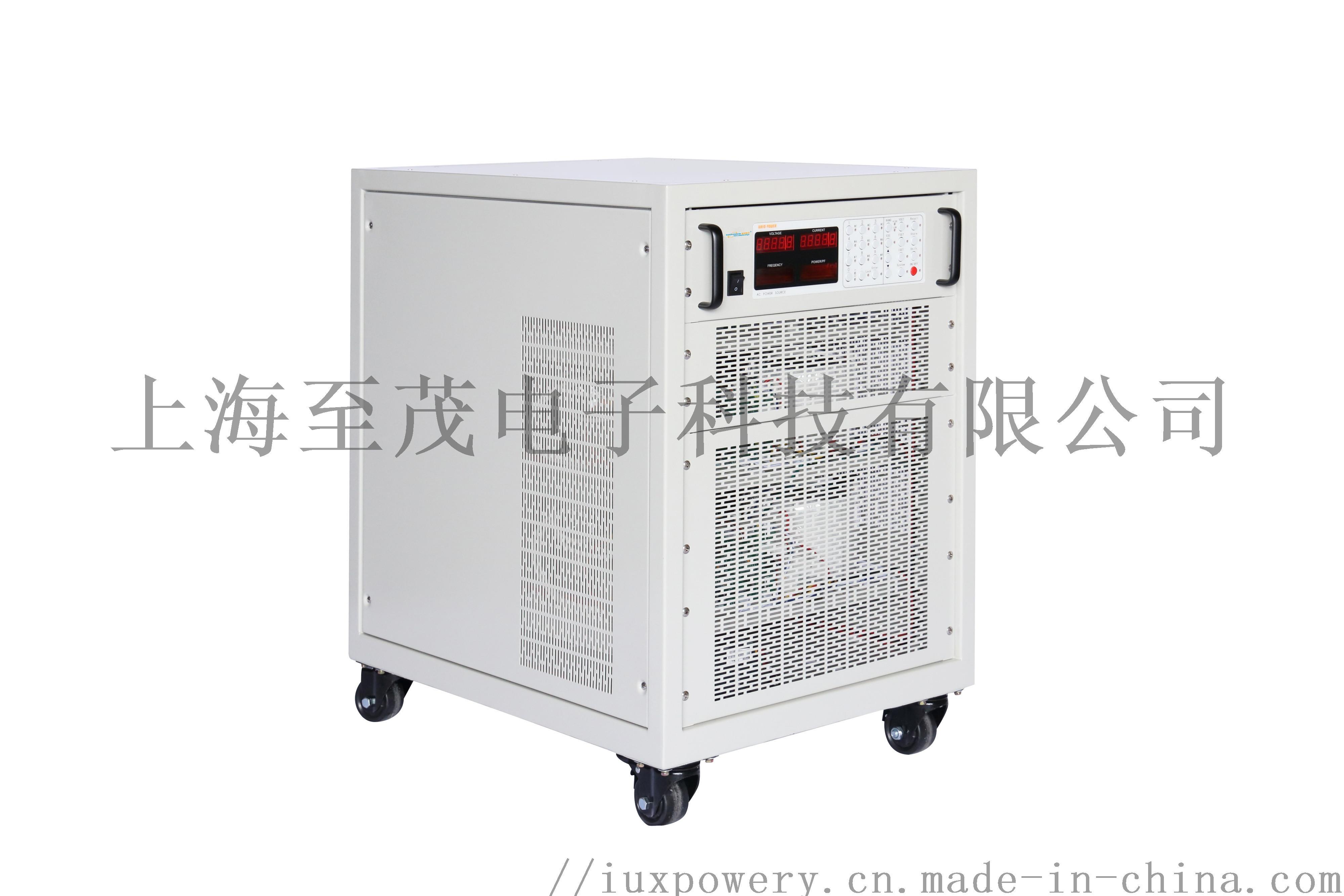 官方正品AC500VA線性可編程交流電源822896025