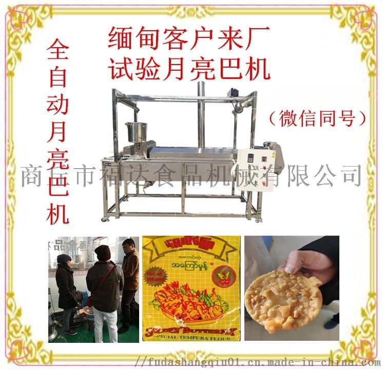 湖南株洲豆饼机.jpg