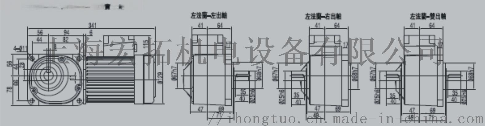 SGF25-S-0.4KW-(5-120)實心軸.png