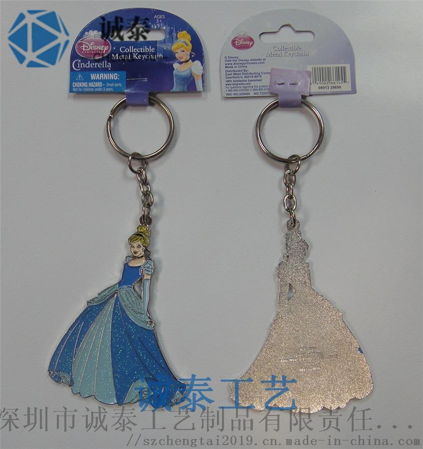 動漫鑰匙扣定製精靈閃粉鑰匙扣迪士尼鑰匙圈廠家876093745
