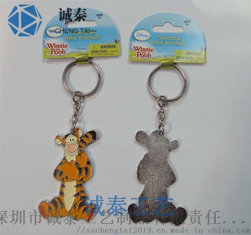 動漫鑰匙扣定製精靈閃粉鑰匙扣迪士尼鑰匙圈廠家876093715