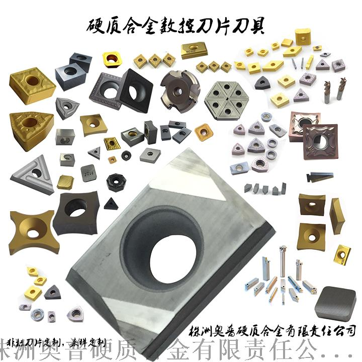 水切割机标准砂管 水刀配件沙管 水刀磨料喷咀147341035