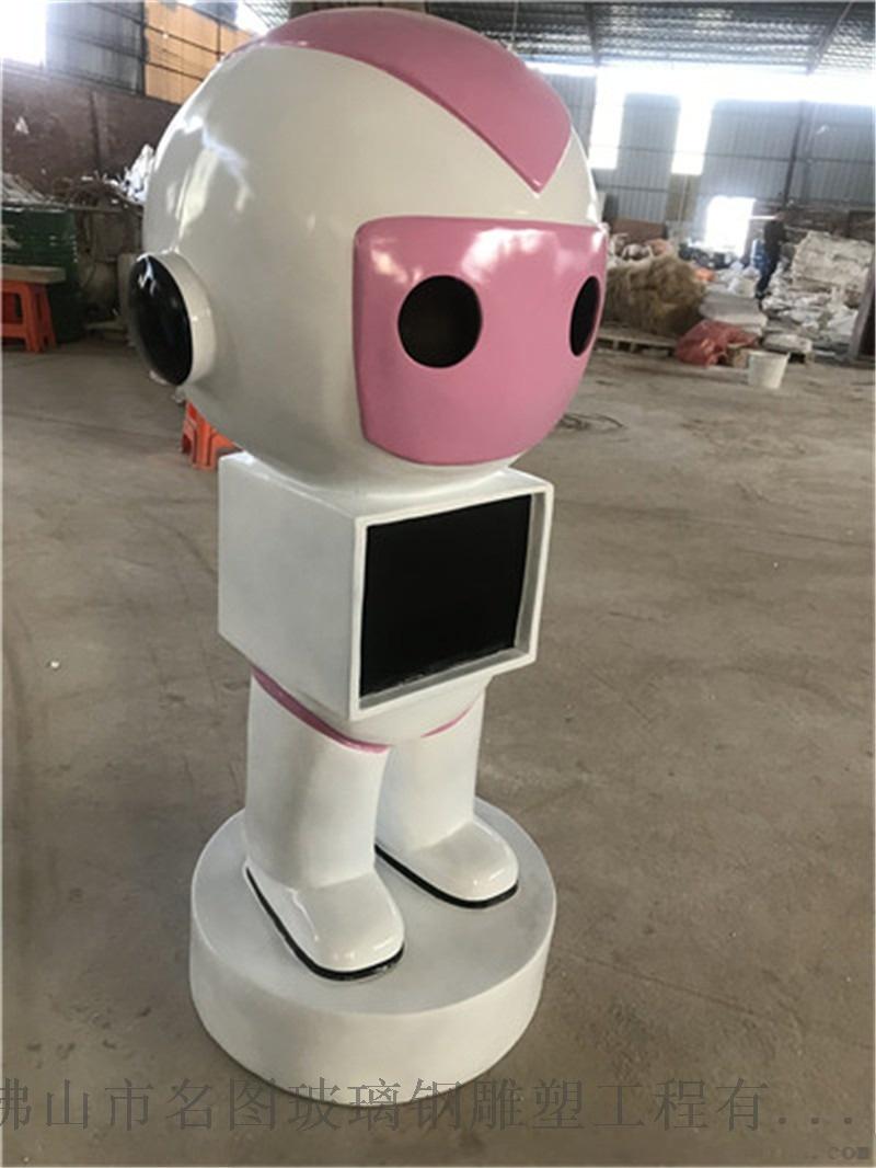 定制佛山玻璃钢机器人外壳雕塑模型 厂家联系方式110080625