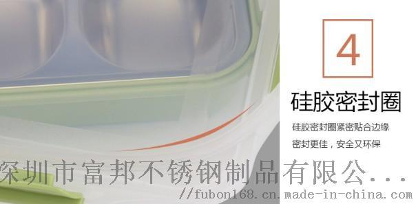 304四格五格产品细节4.JPG