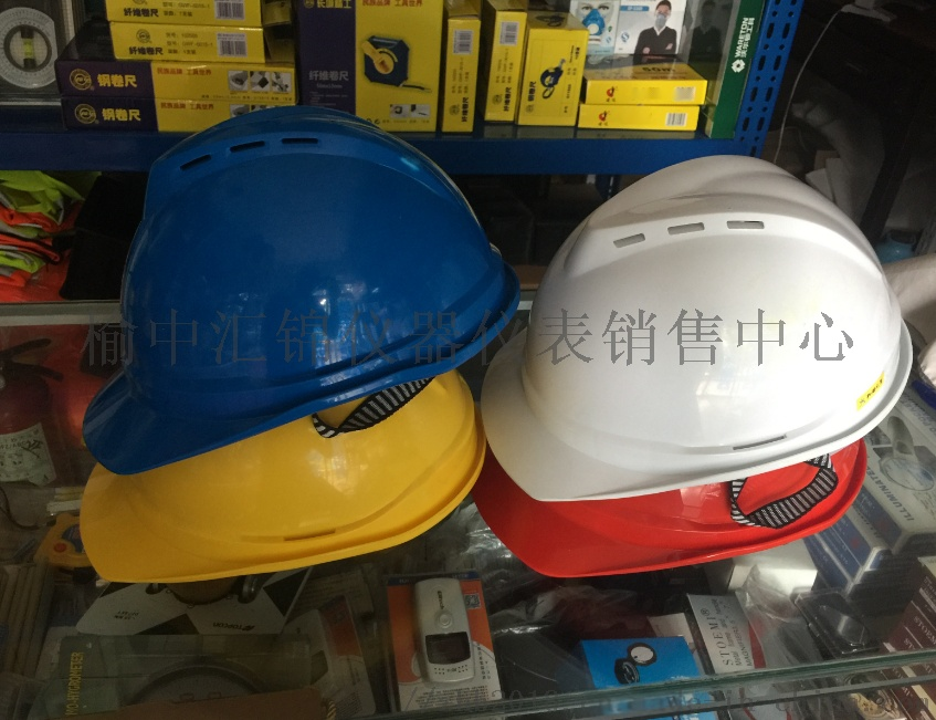 西安哪里有卖梅思安安全帽13572886989129159035