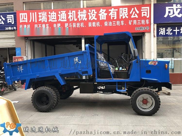 四驱拖拉机,四驱工程车129587685