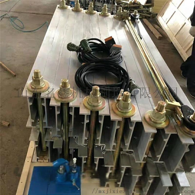 厂家直销矿用防爆硫化机 传送带接头连接设备 硫化机109139102