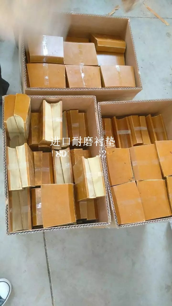 钢厂钢缆机活套车绳轮衬套专用衬垫耐磨进口材质43629182