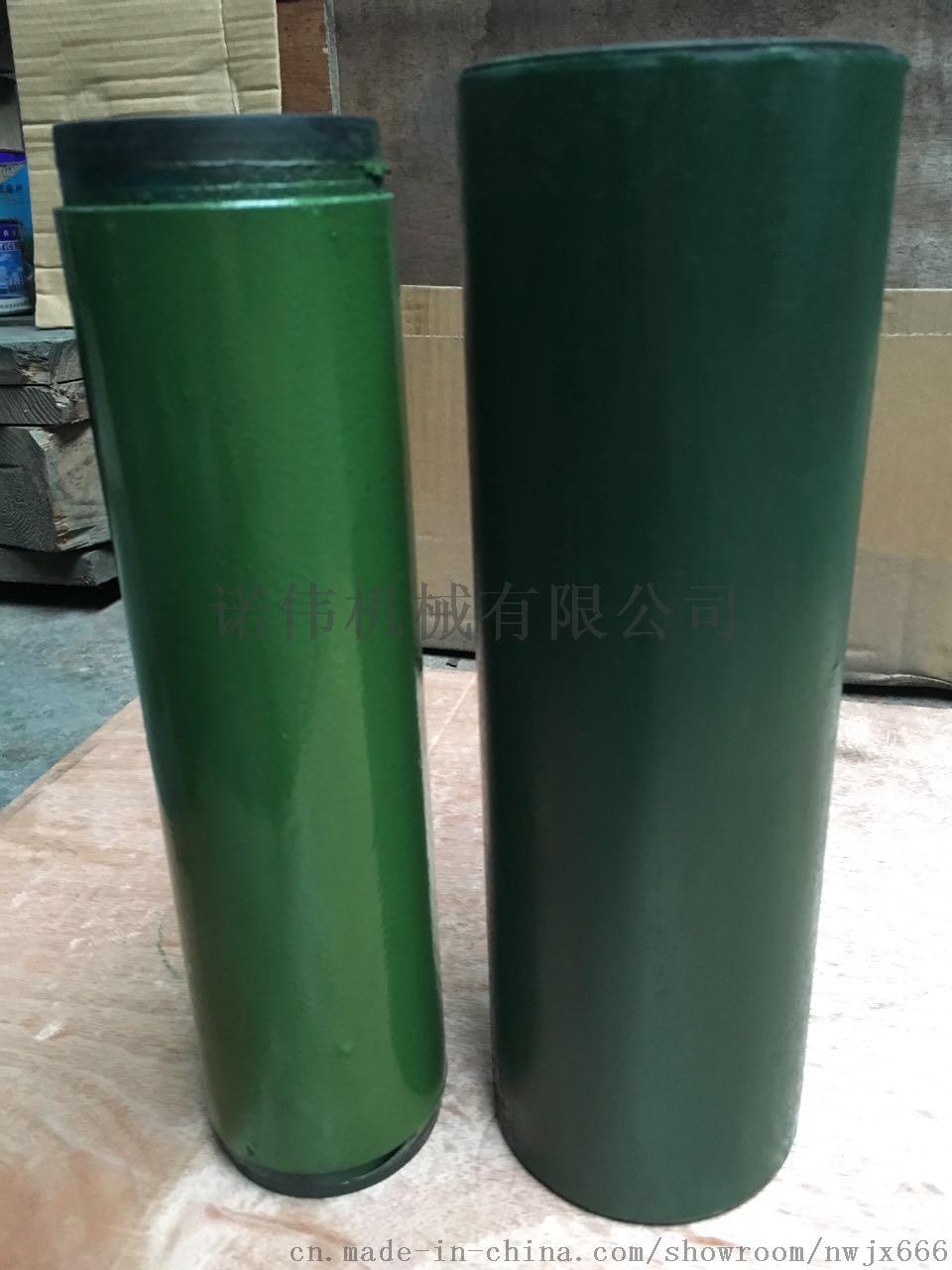 加工定做各類螺桿泵定子轉子微型螺桿泵轉子定子737562432