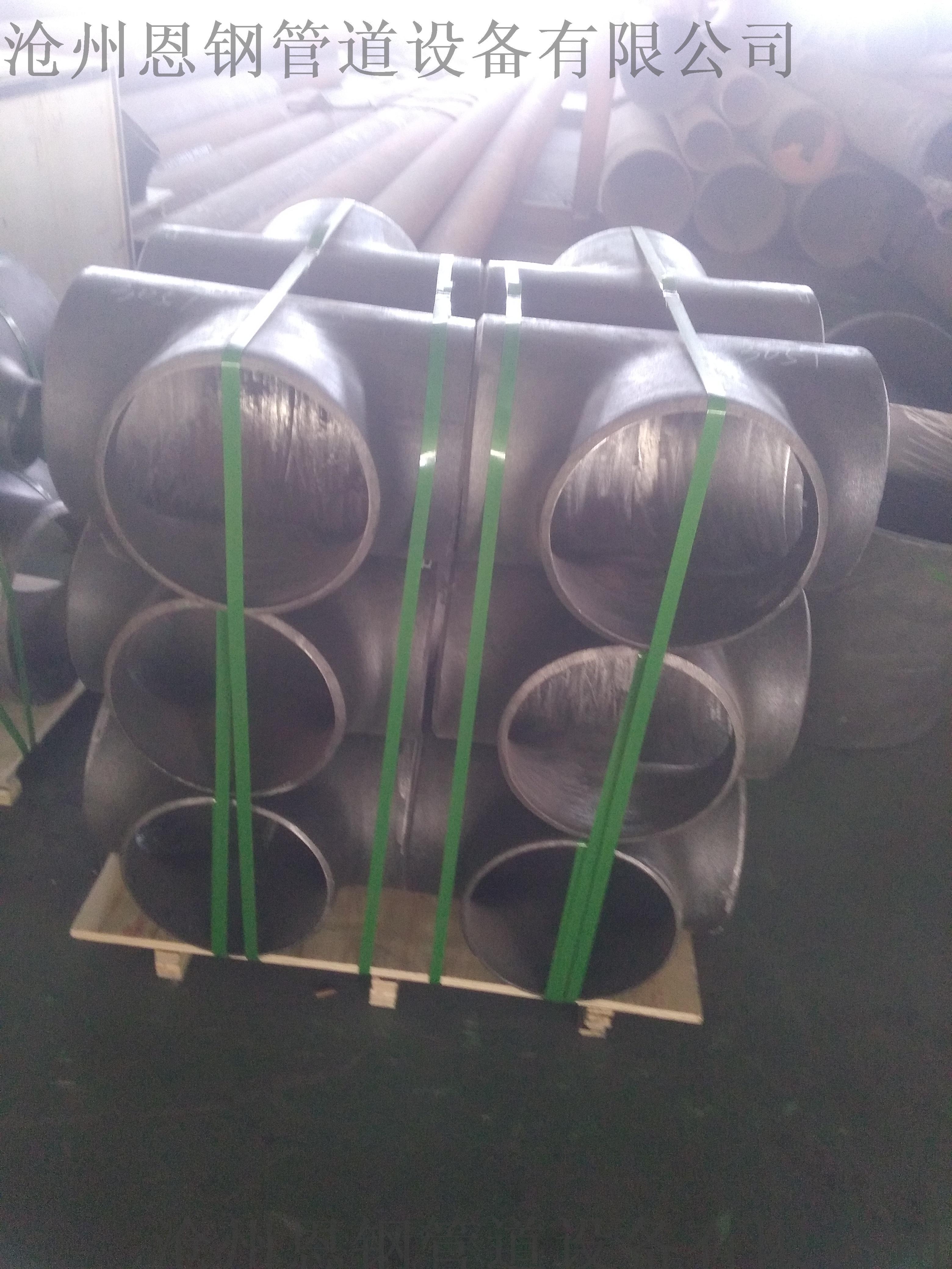 JIS B2312日标对焊钢管管件817594745