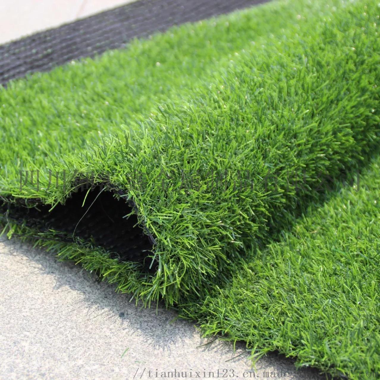 人工草坪仿真草坪围挡学校足球场人造草坪铺设58722182