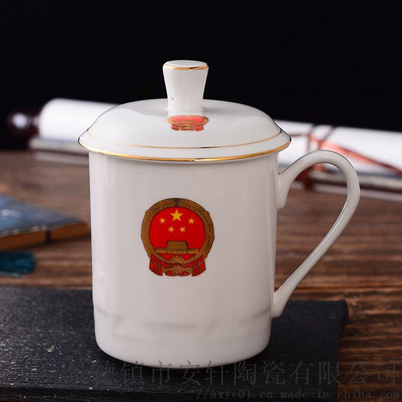 陶瓷水杯礼品厂家5.jpg