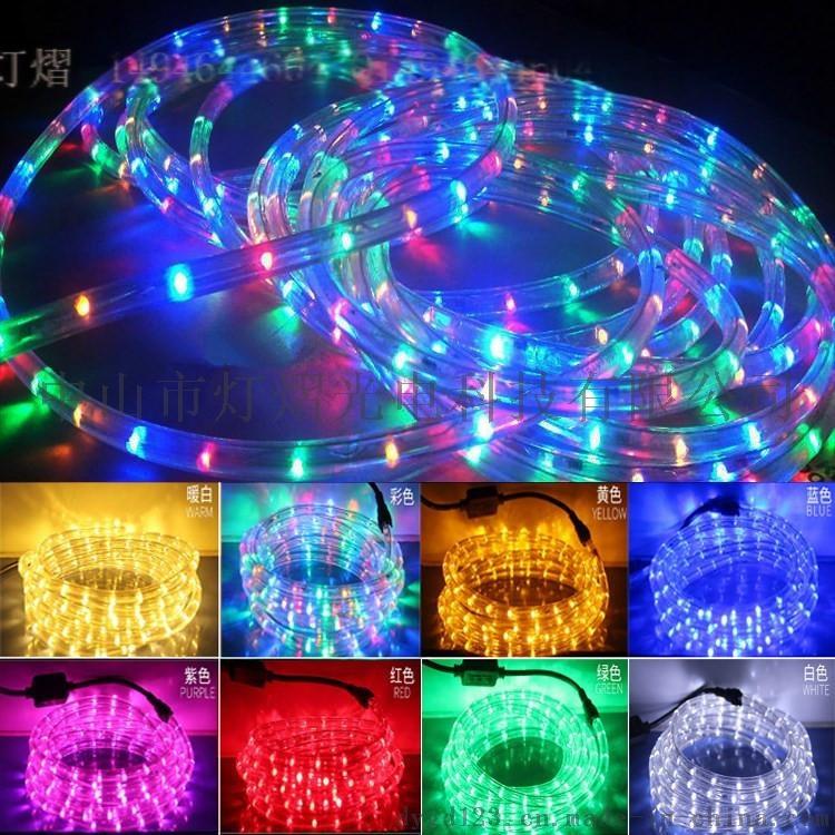 戶外防水燈帶 led燈光節燈帶 四彩圓二線770069065