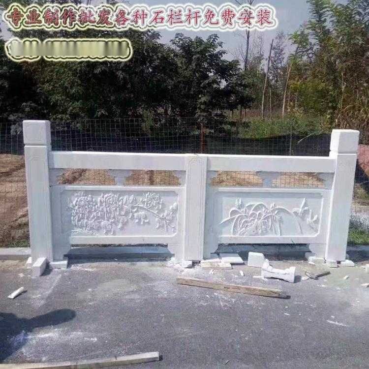 白石栏杆|汉白玉栏杆样式|浮雕汉白玉护栏多少钱一米780972972