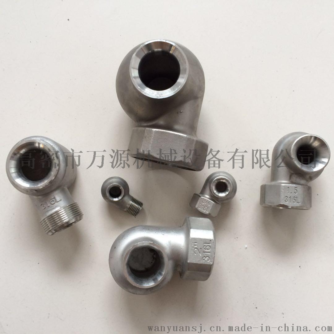不锈钢涡流喷头4分6分1寸除尘清洗耐腐蚀防堵塞739801412