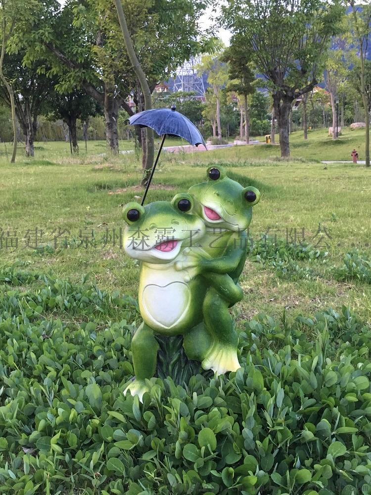 卡通仿真青蛙摆件 户外玻璃钢动物雕塑园林景观工艺品800218765