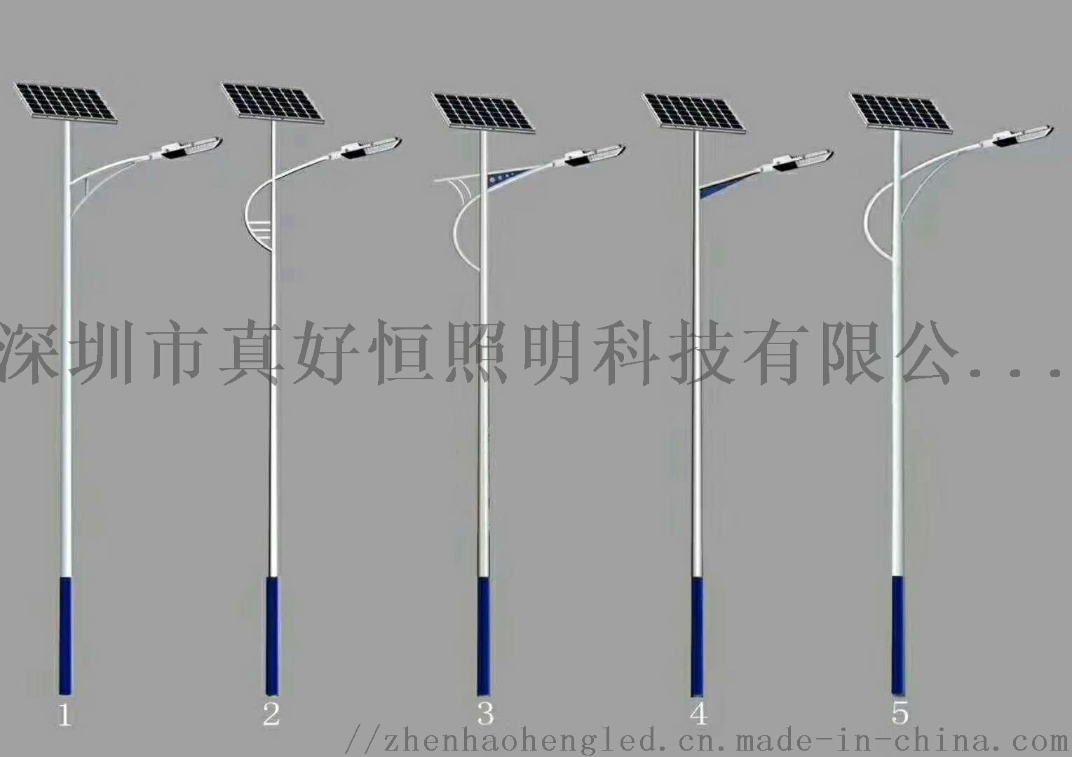 中山市好恆照明廠家直銷戶外太陽能燈77222335