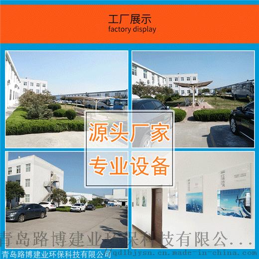 QQ图片20190525161028.png