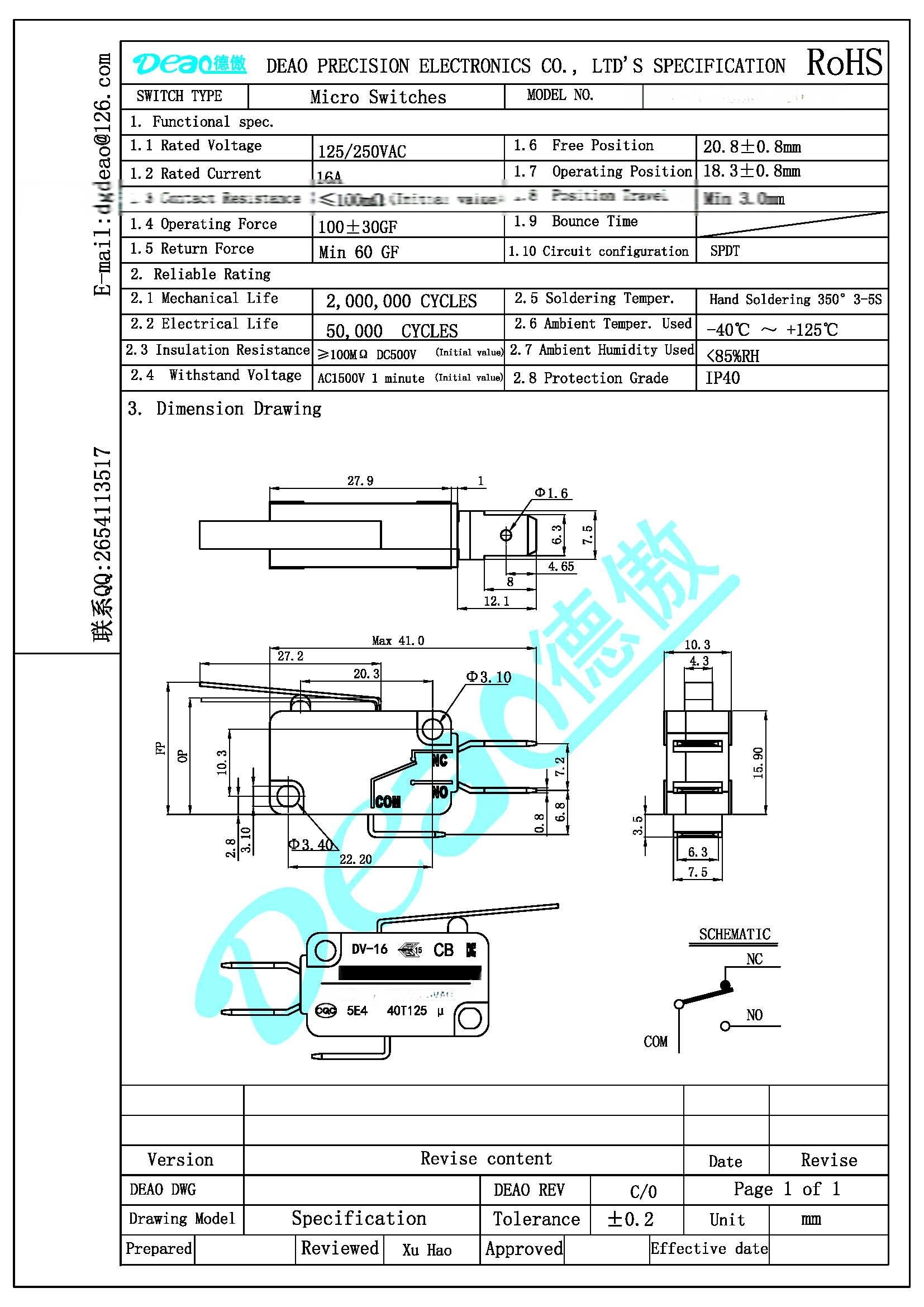 DV-16-A02K1-100F Model (1)