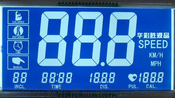 跑步机液晶显示屏LCD.jpg