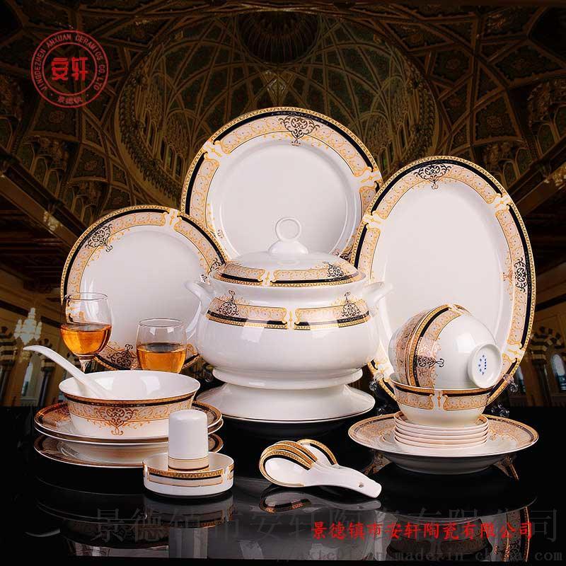 瓷器礼品餐具套装5.jpg