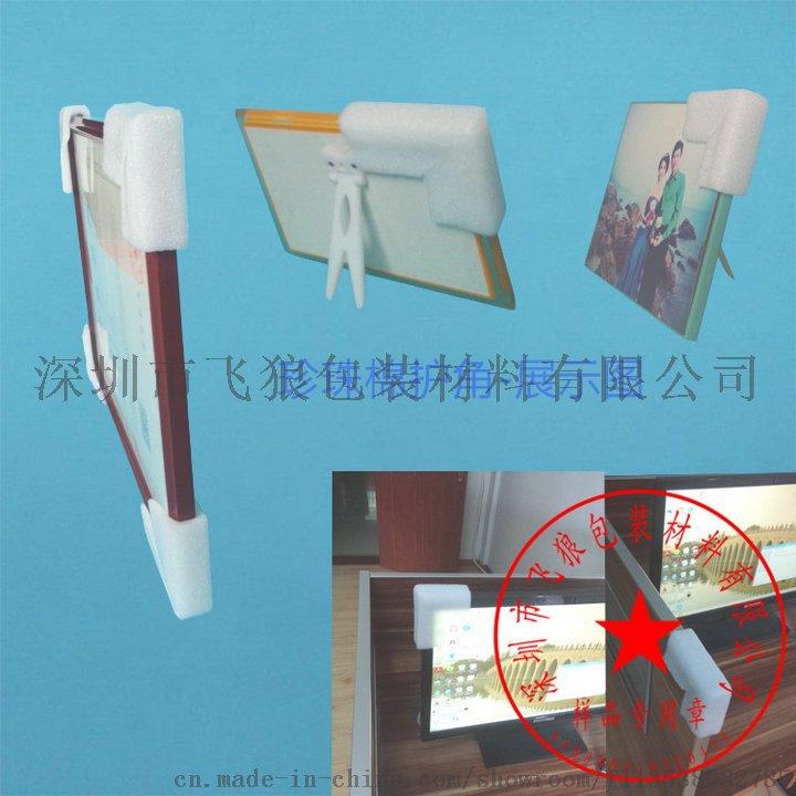 珍珠棉00100S83035