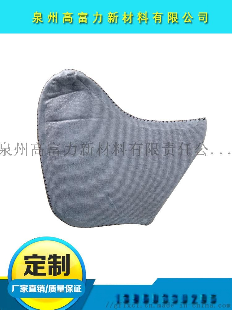 厂家供应防水袜套 防水鞋 防水内里防水鞋材812487265