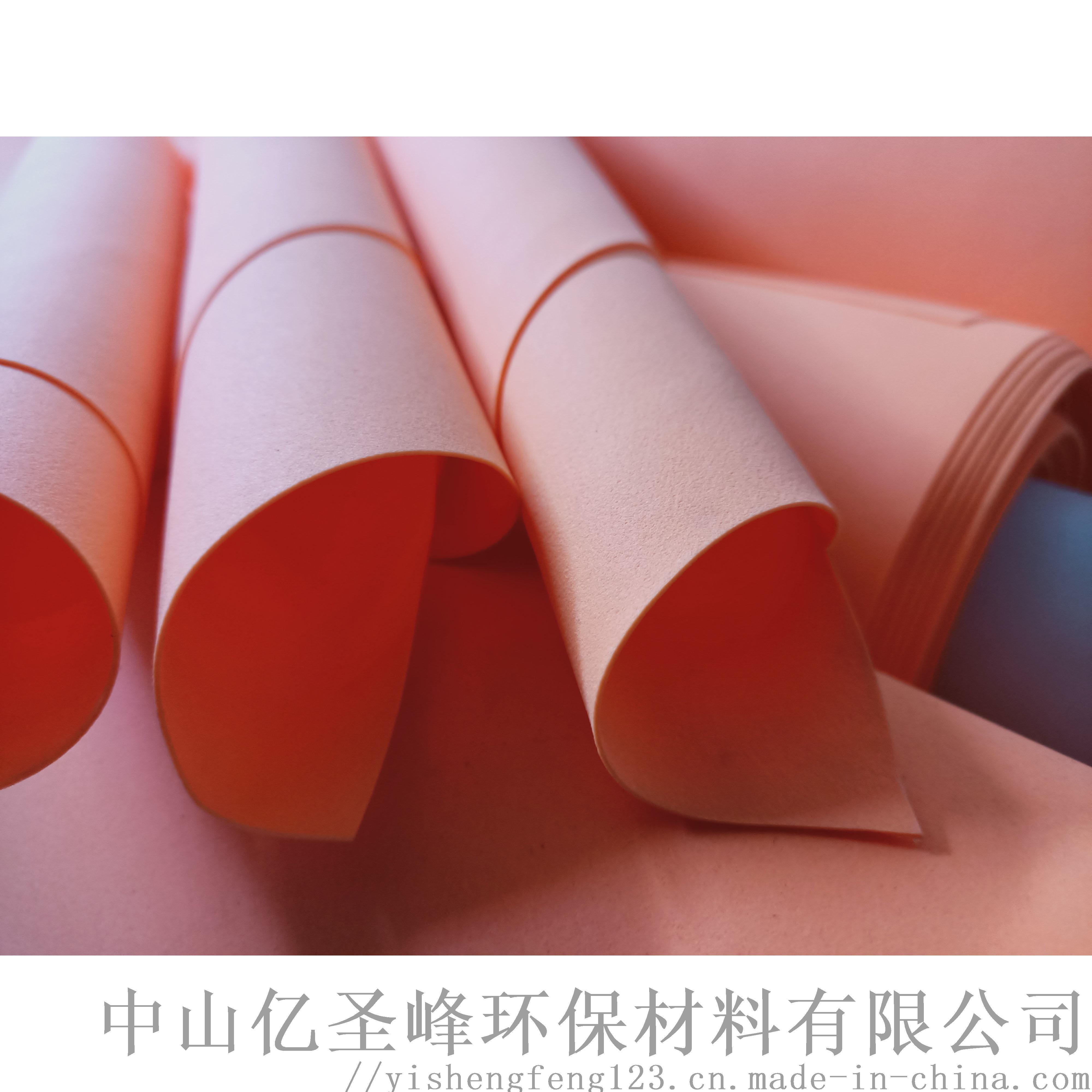耐磨tpu流延发泡膜商标制作材料845375312