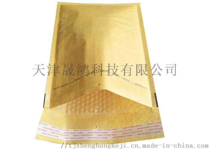 pl22893681-shrink_bubble_wrap_shipping_envelopes_light_brown_kraft_padded_mailers_recyclable.jpg
