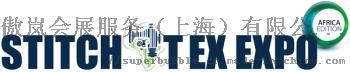 AFRO-STITCH-TEX(1).jpg