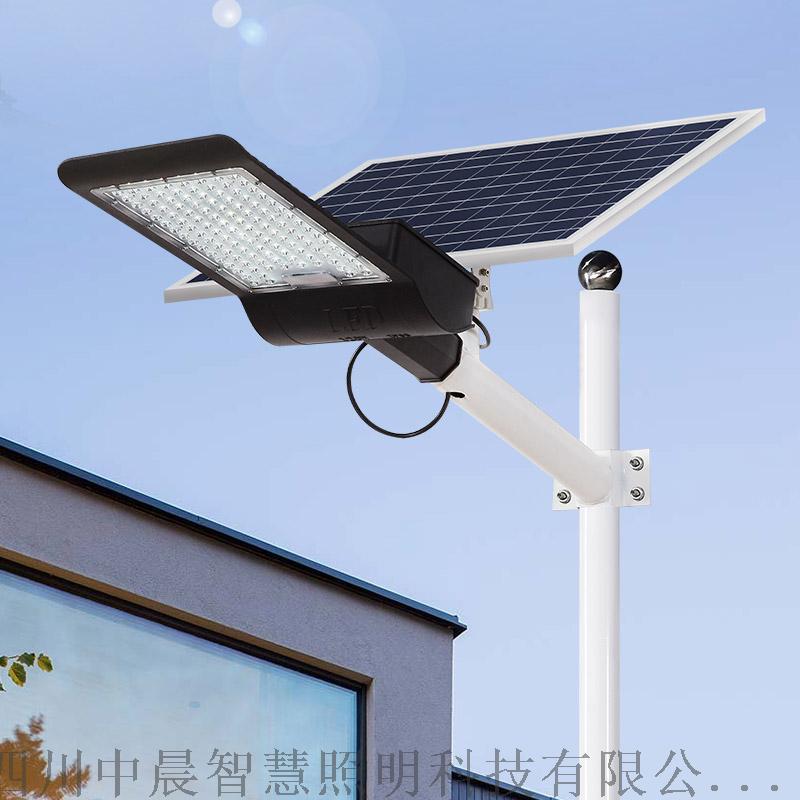 太阳能灯 产品10 图5.jpg