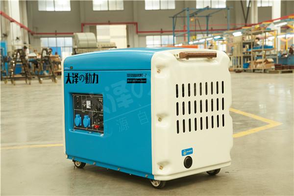 大泽动力无刷7kw小型静音柴油发电机组815942052