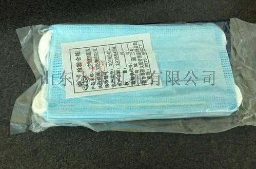 600双室医用真空包装机,小康口罩真空包装机111517262