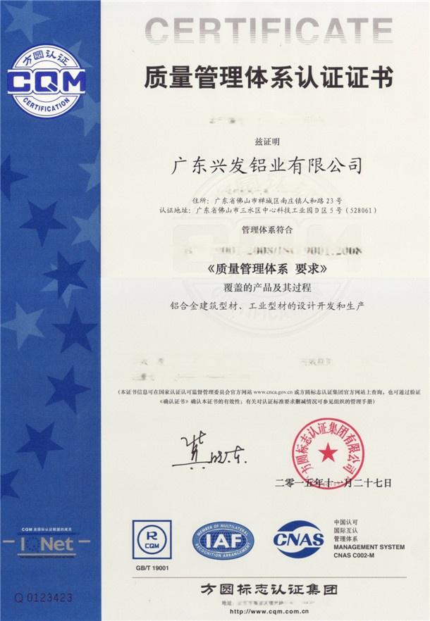 广东兴发铝业直销铝合金阳光房铝型材|成品定制93351665