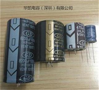 牛角/焊针电解电容基板自立型45219235
