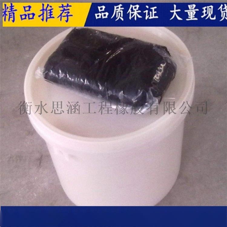 聚硫密封胶 缓膨止水胶 密封胶 聚氨酯874805805