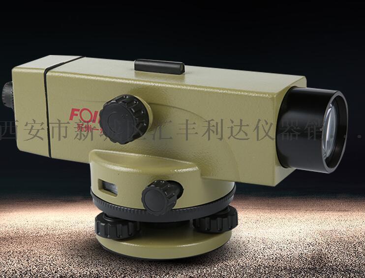 西安哪余有賣水準儀測量儀器137724898292863613805