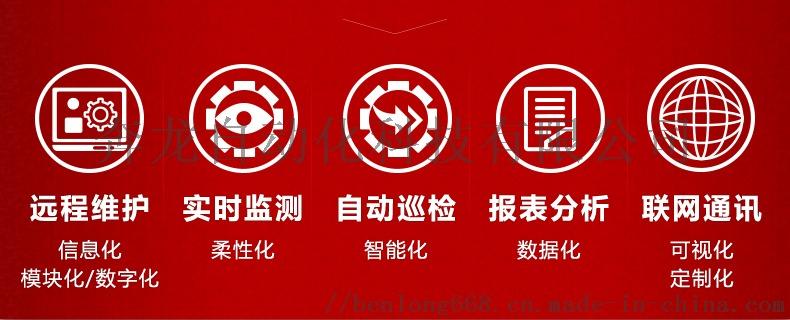 MCCB可靠性、耐压特性检测单元---红_07.jpg