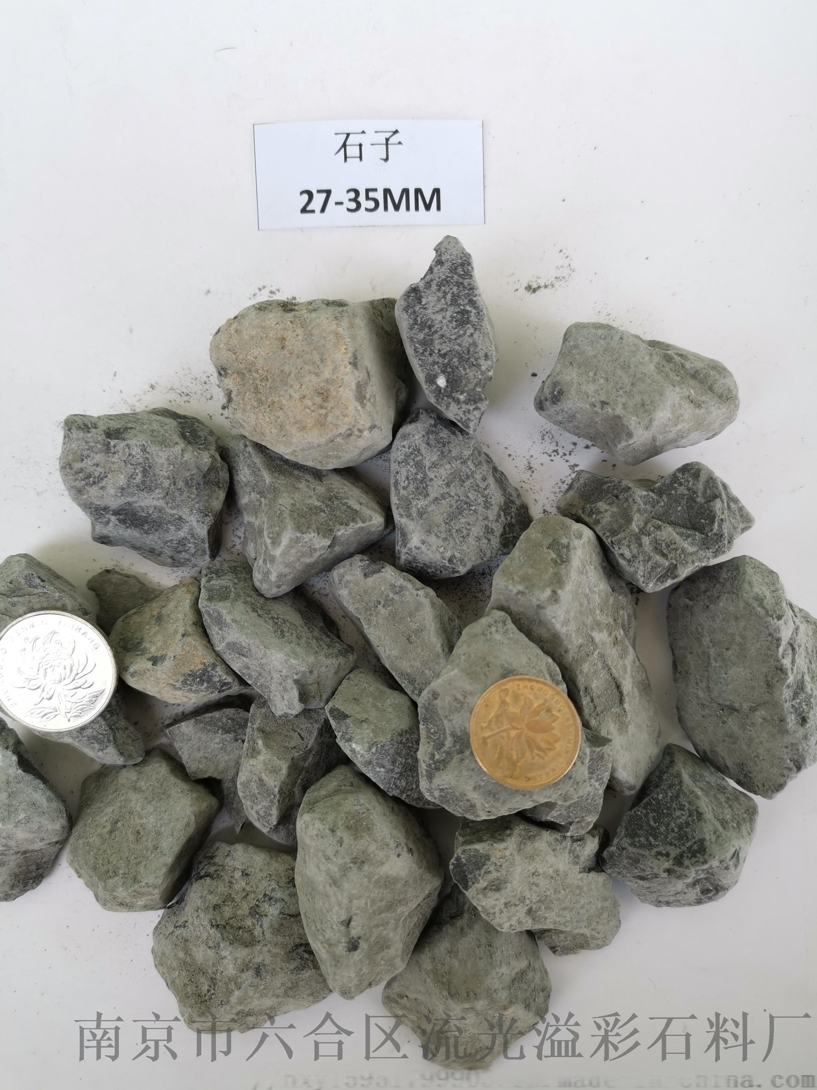 石子1-3.jpg