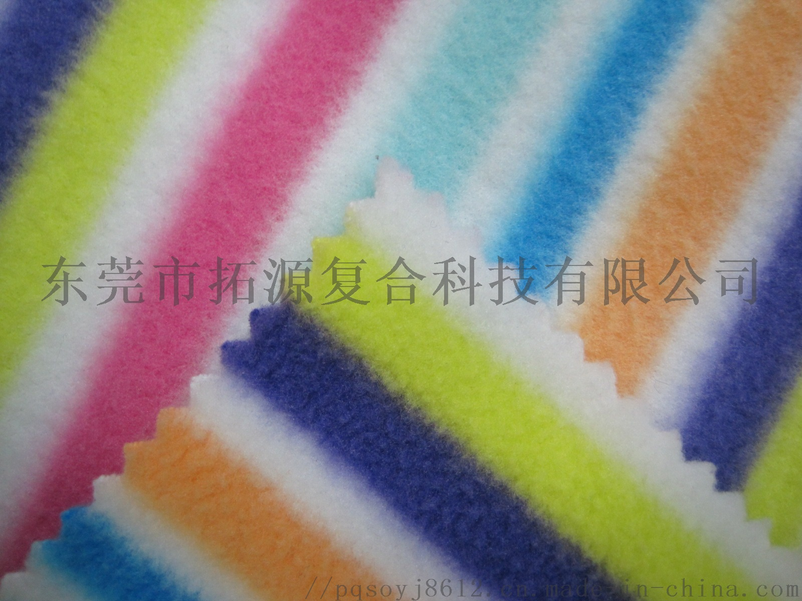 印花條紋搖粒絨側面1.jpg