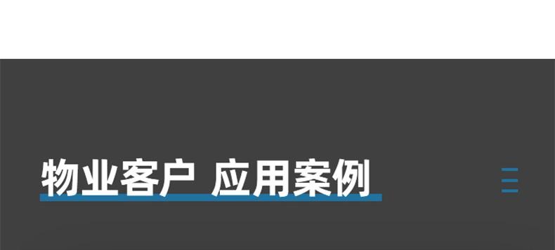 捷先小口径-NB-IoT-PC端_32.jpg