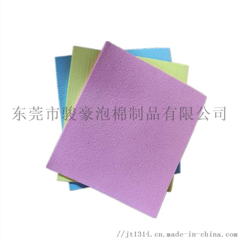 微信图片_2020052909185450 - 副本.jpg