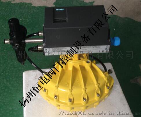 KINETROL 肯纳特103-100 旋转气缸873801695