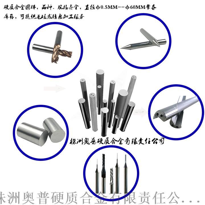 水切割机标准砂管 水刀配件沙管 水刀磨料喷咀147340925