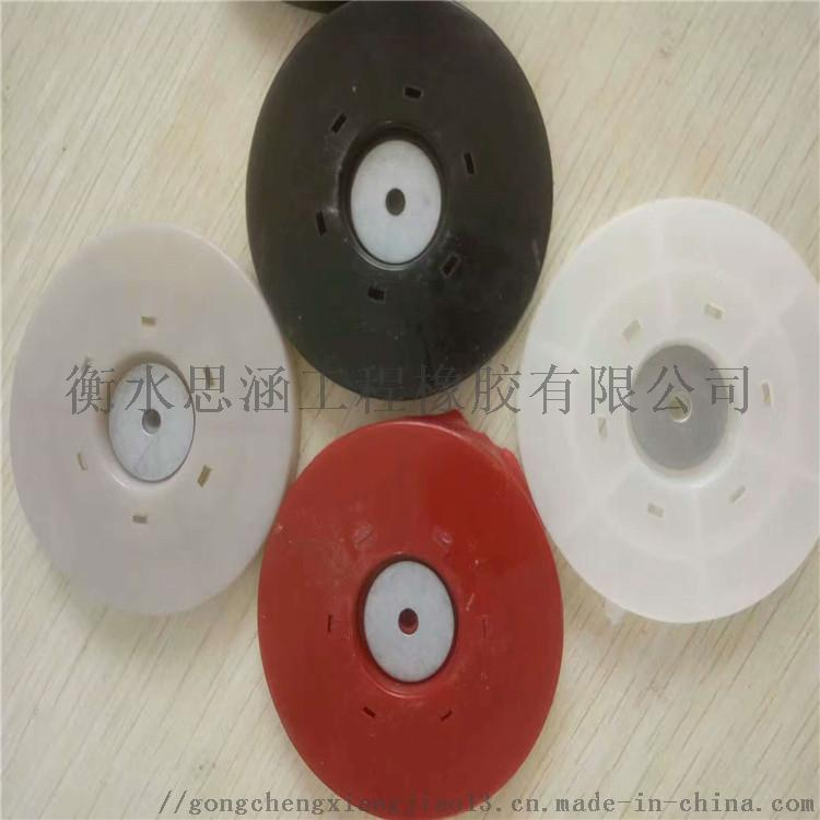 熱熔墊片 紅色熱熔墊片PVC熱熔墊片 白色熱熔墊片120211745