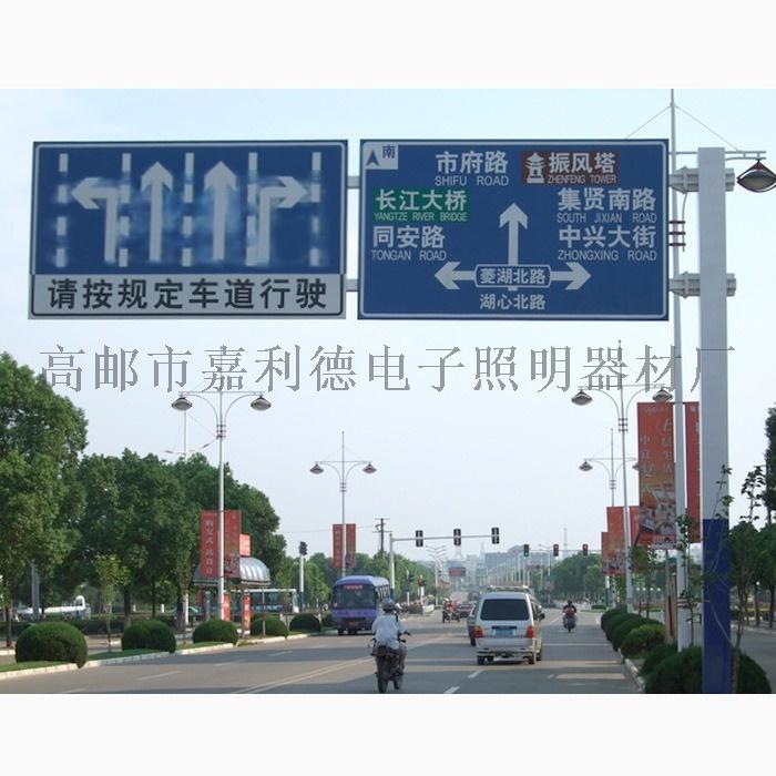 方杆交通標誌杆2.jpg